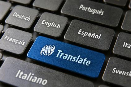 כפתור תרגום