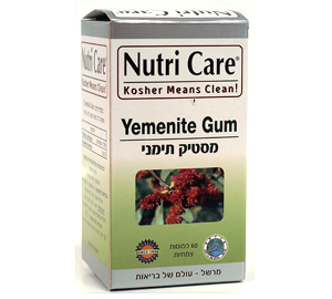 yementie gum